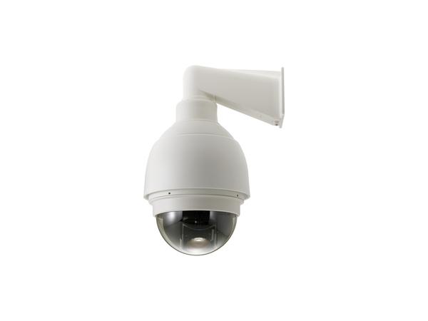 LevelOne FCS-4041 - Netzwerk-Überwachungskamera - PTZ - Außenbereich - wetterfest - Farbe (Tag&Nacht)