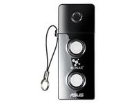ASUS Xonar U3 - Soundkarte - 16-Bit - 48 kHz - 100 dB S/N - Stereo
