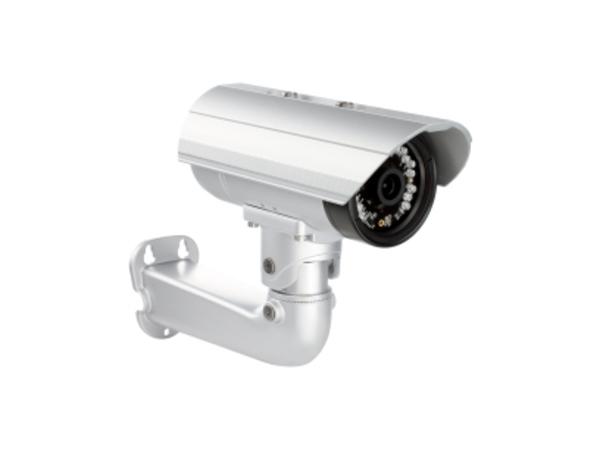 D-Link DCS 7513 Full HD WDR Day & Night Outdoor Network Camera - Netzwerk-Überwachungskamera - Außenbereich - wetterfest - Farbe (Tag&Nacht) - 2 MP