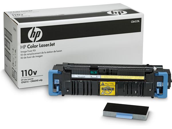 HP - (220 V) - Kit für Fixiereinheit - für Color LaserJet CM6030, CM6040, CP6015