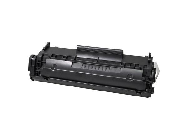 V7 - Ultra High Yield - Schwarz - Tonerpatrone (gleichwertig mit: Canon FX-10) - für Canon i-SENSYS FAX-L140, L160, MF4018, MF4320, MF4330, MF4340, MF4350, MF4370, MF4380