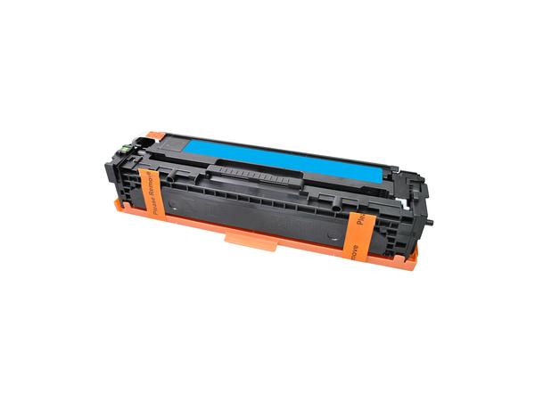 V7 - Cyan - Tonerpatrone (gleichwertig mit: Canon 716C) - für Canon i-SENSYS LBP5050, LBP5050N, MF8030CN, MF8040Cn, MF8050CN, MF8080Cw