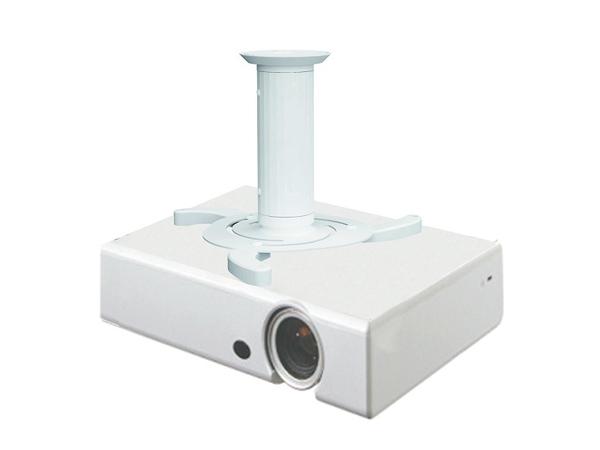 NewStar BEAMER-C80WHITE - Deckenhalterung für Projektor - weiß