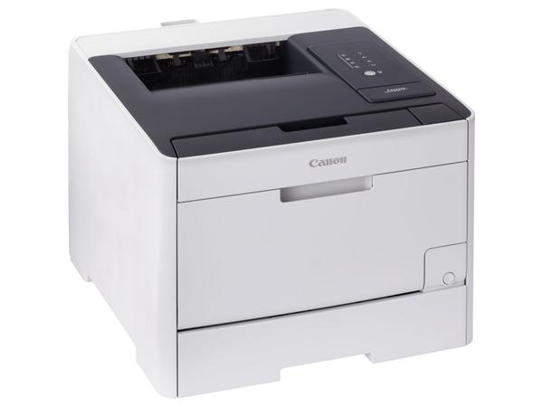 Canon i-SENSYS LBP7210Cdn - Drucker - Farbe - Duplex - Laser - A4/Legal - 9600 x 600 dpi - bis zu 20 Seiten/Min. (s/w) / bis zu 20 Seiten/Min. (Farbe) - Kapazität: 300 Blätter - USB 2.0, LAN