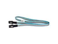 Supermicro CBL-0109L-02 - SATA- / SAS-Kabel - 4x Mini SAS (SFF-8087) (M) bis 4x Mini SAS (SFF-8087) (M) - 22 cm
