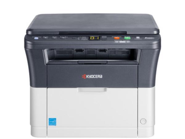Kyocera FS-1220MFP - Multifunktionsdrucker - s/w - Laser - Legal (216 x 356 mm) (Original) - A4/Legal (Medien)