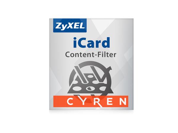 Zyxel E-iCard Content Filtering - URL-Datenbankaktualisierung - Abonnement - 1 Jahr - für Zyxel USG40, USG40W