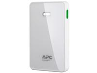 APC Mobile Power Pack - Ladegerät Li-Pol 5000 mAh - 2.4 A - 2 Ausgabeanschlussstellen (USB (nur Strom)) - weiß