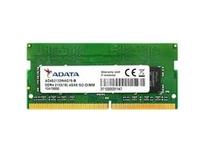 ADATA Premier Series - DDR4 - 4 GB - SO DIMM 260-PIN - 2133 MHz / PC4-17000 - CL15