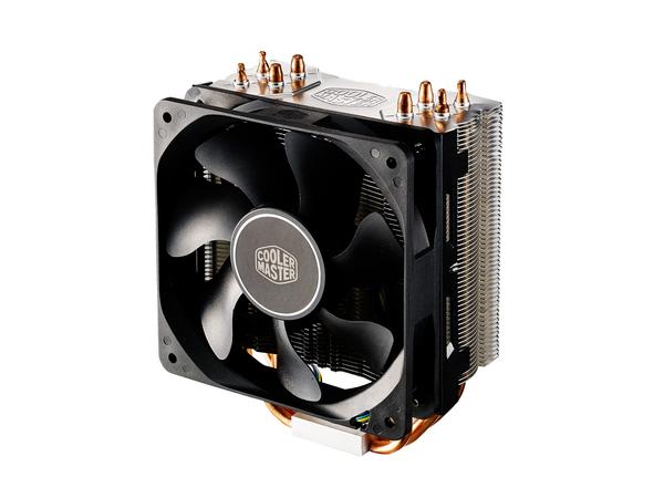 Kühler CoolerMaster Hyper 212 X retail