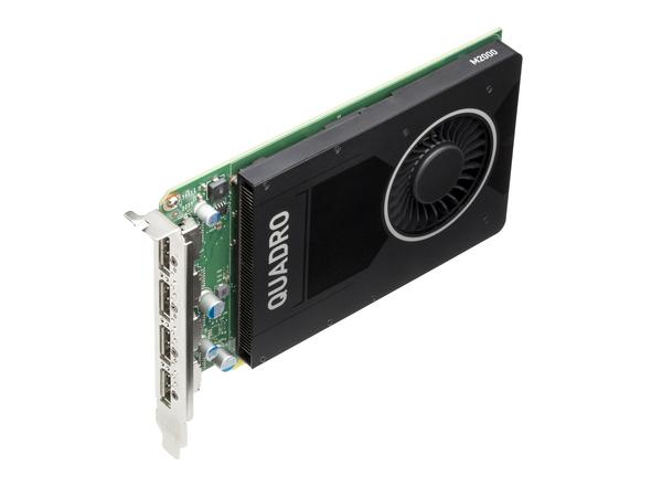 NVIDIA Quadro M2000 - Grafikkarten - Quadro M2000 - 4 GB GDDR5 - PCIe 3.0 x16 - 4 x DisplayPort