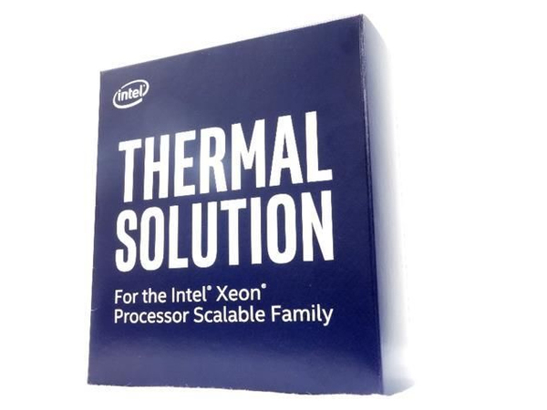 Intel - Prozessorkühler - (Socket P)