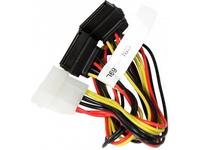 Supermicro Molex/2 x SATA, 0,3 m, Molex (4-pin), SATA 15-pin, Männlich/Männlich, Mehrfarben, Polyvinylchlorid (PVC)