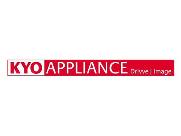 KYOappliance Drivve I Image ErweiterungsPaket1 - Lizenz - 1 zusätzliches Multifunktionsgerät - Win - Deutsch