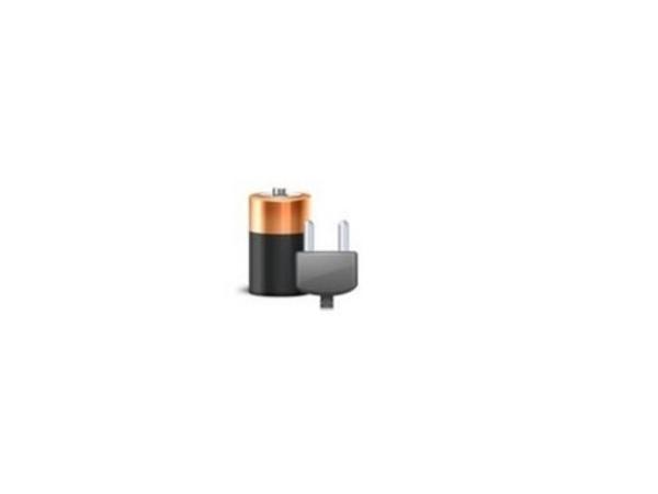 Fujitsu Secondary Battery - Laptop-Batterie - 1 x 6 Zellen 2600 mAh - für CELSIUS Mobile H760