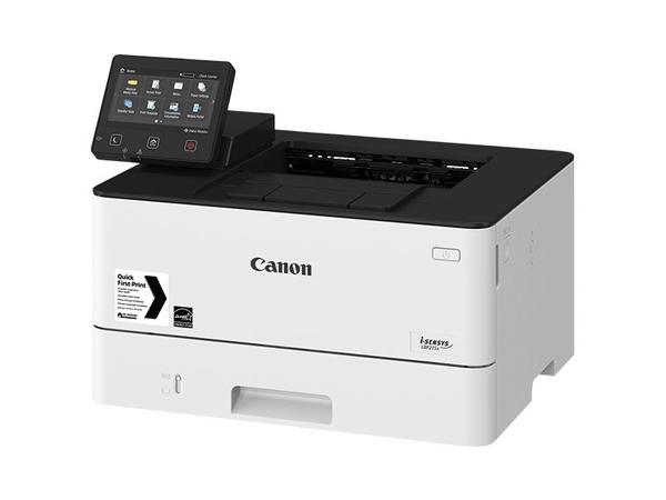 Canon i-SENSYS LBP215x - Drucker - monochrom - Duplex - Laser - A4/Legal